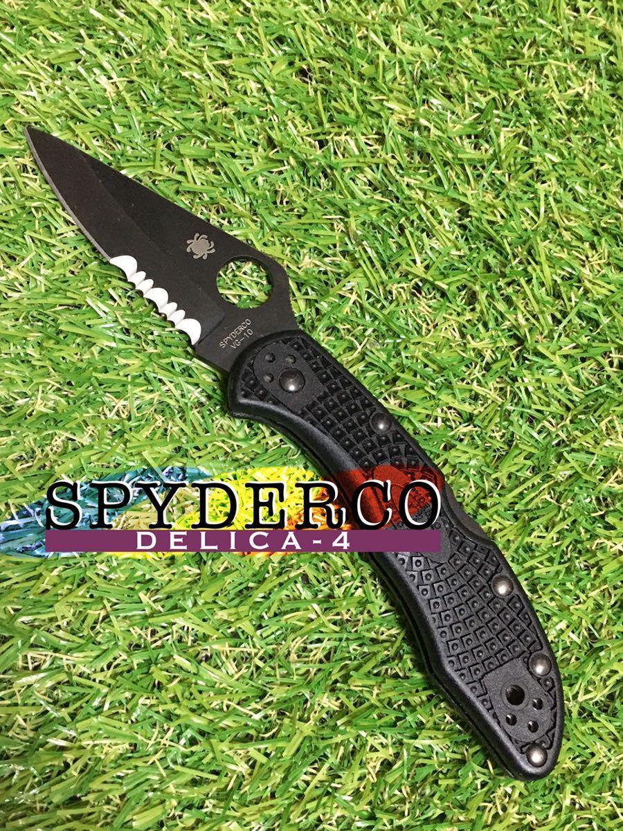 SPYDERCO DELICA-4 スパイダルコ フォールディングナイフ 折りたたみナイフ