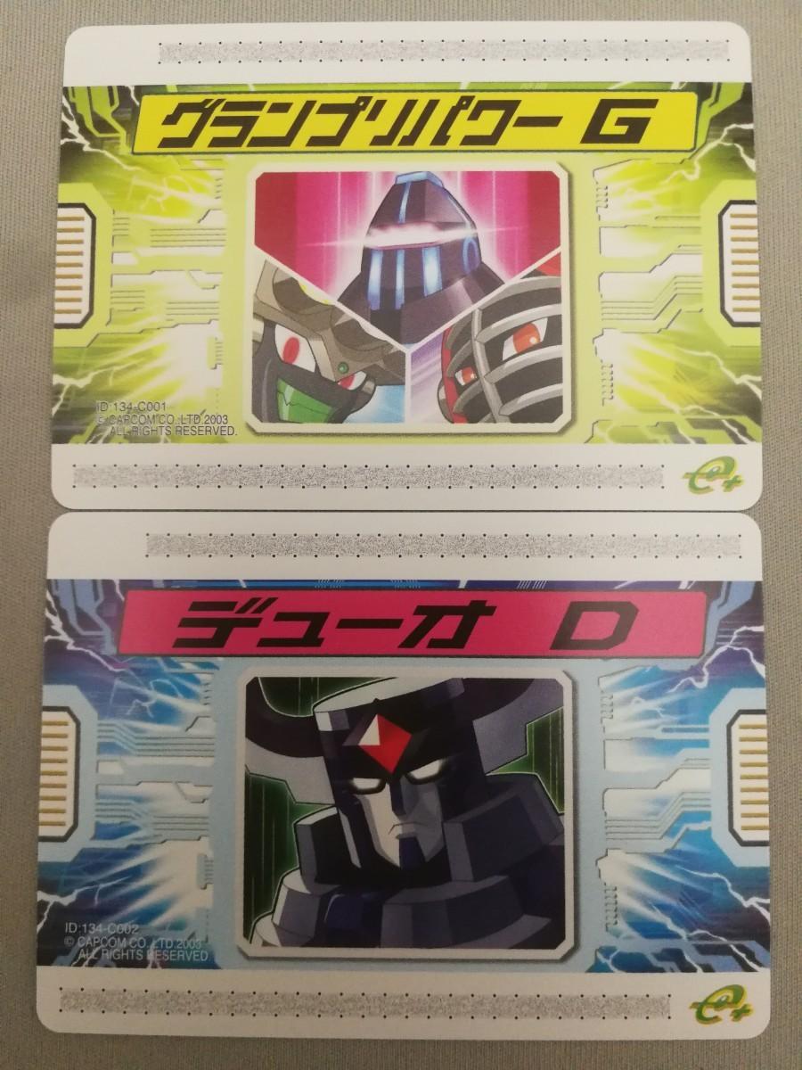 改造カード配信済み◆ロックマンエグゼ4 トーナメント ブルームーン ゲームソフトのみ(ボタン電池式)◆GBA