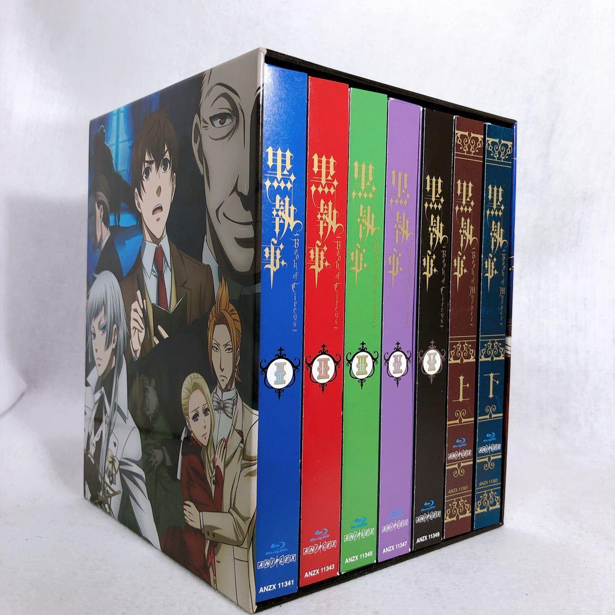 黒執事 Book of Murder 完全生産限定版 Blu-ray