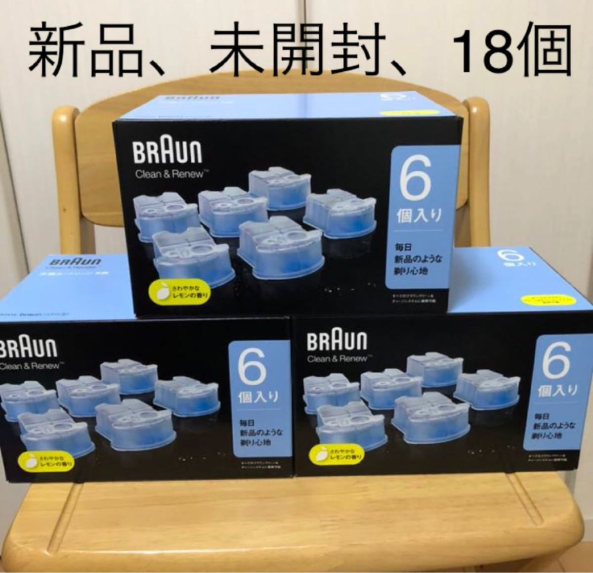 ブラウン アルコール洗浄液 18個メンズシェーバー用 正規品