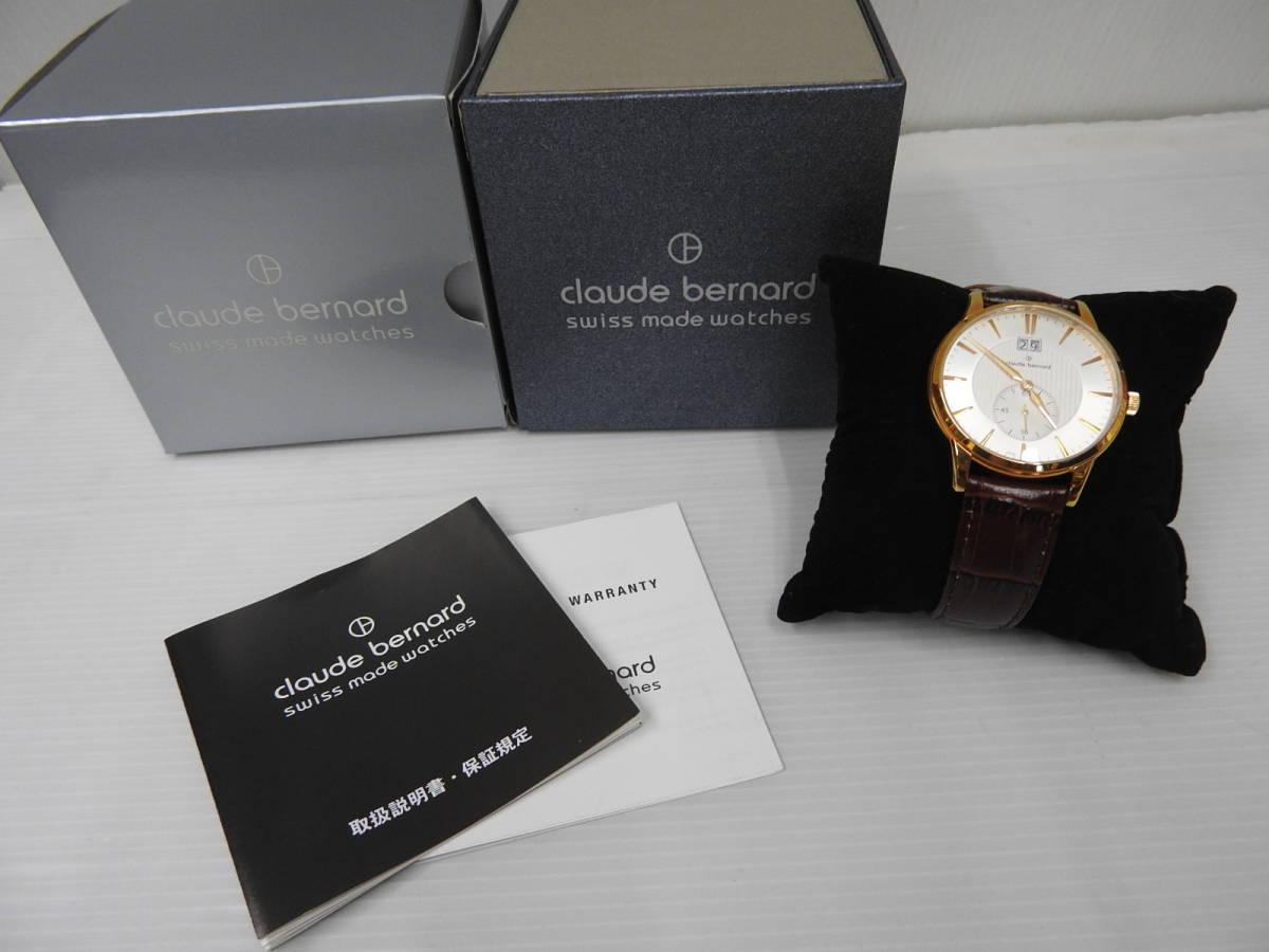 ☆美品 claude bernard クロード・ベルナール メンズ腕時計 64005 37R AIR 稼働確認済 BOX付き ☆_画像2