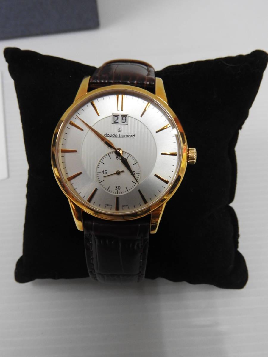 ☆美品 claude bernard クロード・ベルナール メンズ腕時計 64005 37R AIR 稼働確認済 BOX付き ☆_画像1