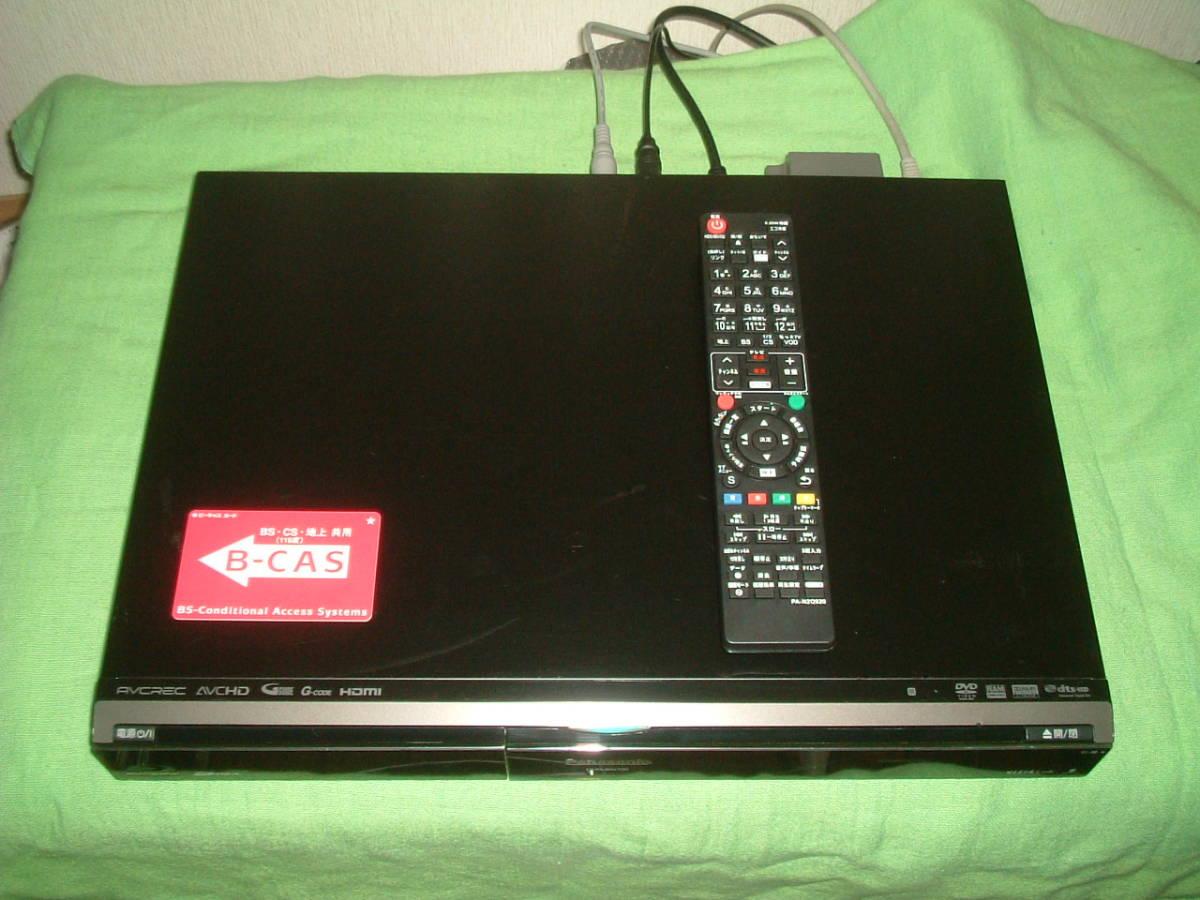 1ヶ月保証 パナソニック DMR-BW700  HDD/DVD/ブルーレイ/レコーダー  2番組同時録画  500GB 新品リモコン  B-CASカード付き_画像2