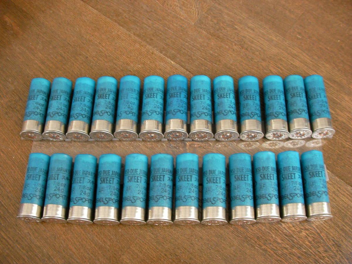 [個人] ノーベル空薬莢 ショットガン ダミーカート 25本セット M870 M1 M3 M4 M24 M700 M40 VSR L96 98K M37 SDV APS _画像2