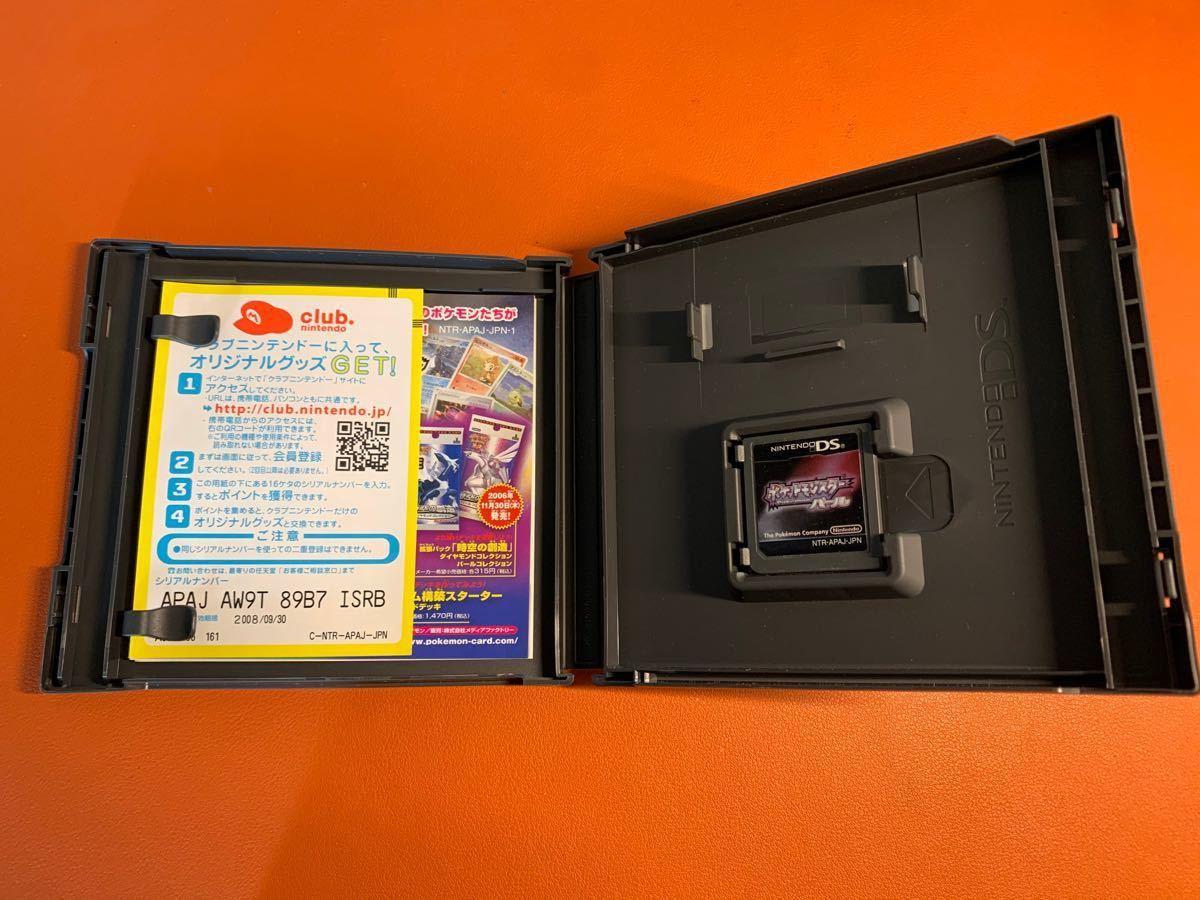 DS ポケットモンスター ダイヤモンド パール セット