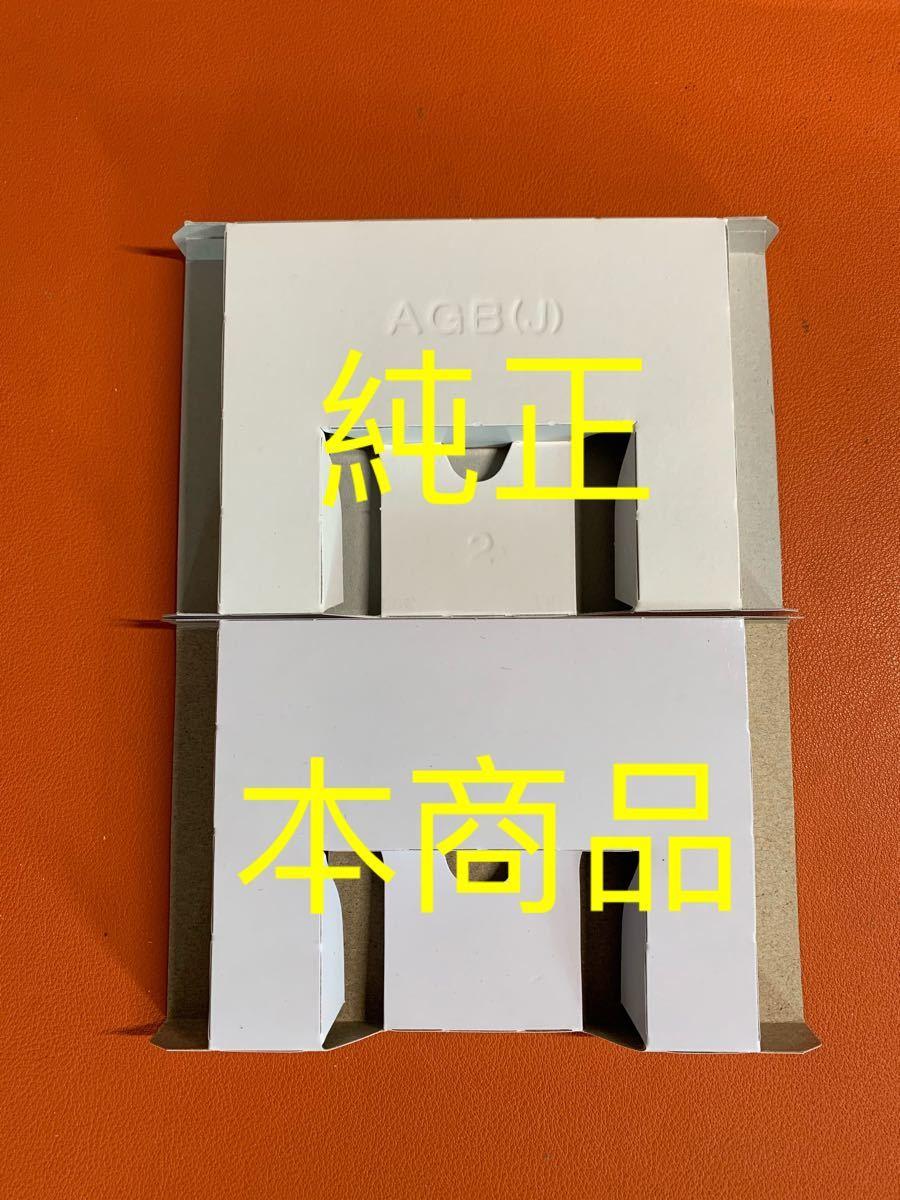 GBA ゲームボーイアドバンス 中箱 4枚