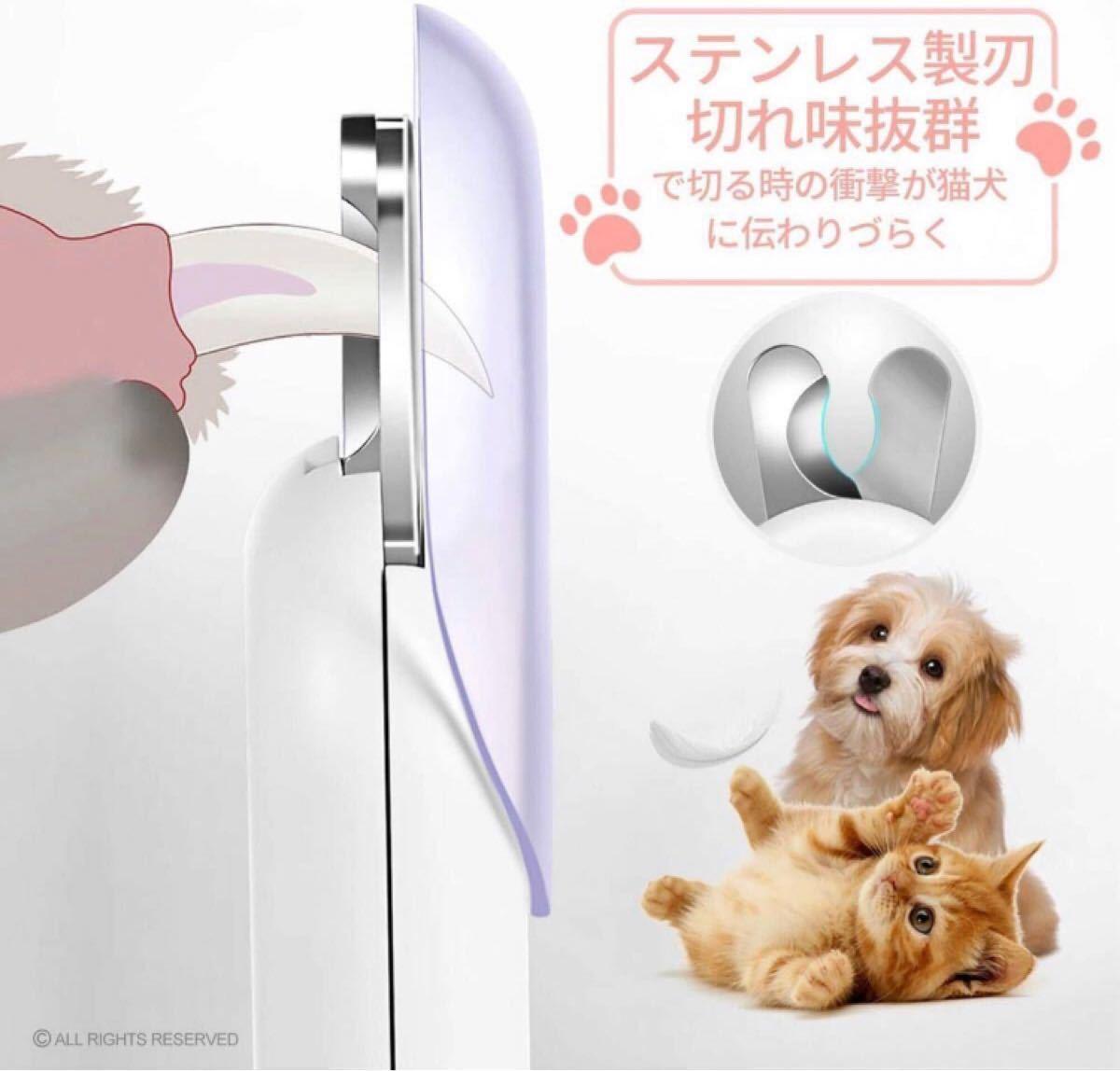 猫犬 ペット用 爪切り 中小型犬 高輝度LEDライト付