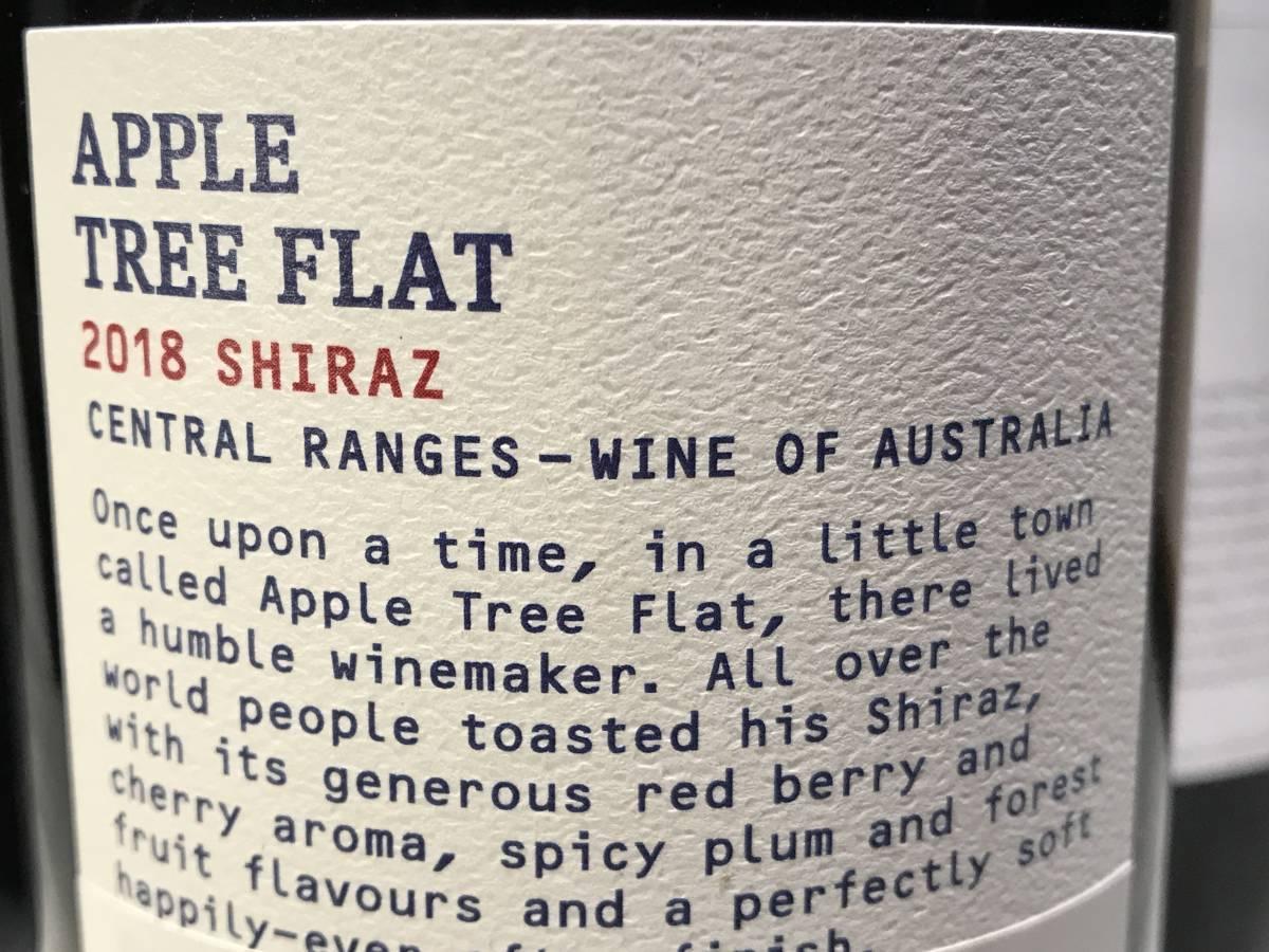 家飲み シラーズ 100%2018アップル・ツリー・フラット シラーズ この価格帯ではありえないそのエレガンス オーストラリアワイン_画像4