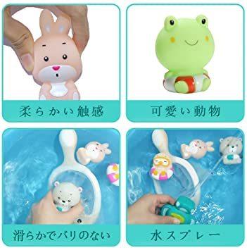 JoyGrow お風呂おもちゃ 水遊びおもちゃ シャワー 動物すくい 漁網2本 お風呂遊び プールトイ 噴水 音出す動物 カエル_画像4