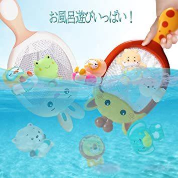 JoyGrow お風呂おもちゃ 水遊びおもちゃ シャワー 動物すくい 漁網2本 お風呂遊び プールトイ 噴水 音出す動物 カエル_画像2