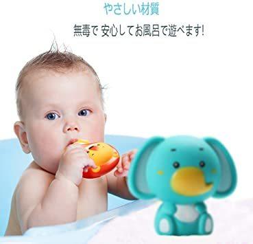 JoyGrow お風呂おもちゃ 水遊びおもちゃ シャワー 動物すくい 漁網2本 お風呂遊び プールトイ 噴水 音出す動物 カエル_画像5
