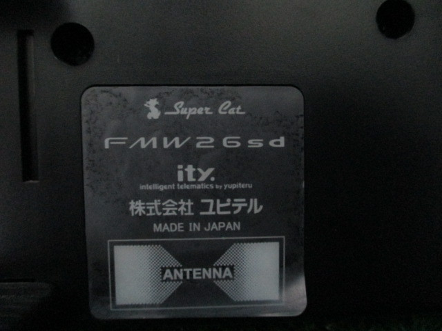 519616★YUPITERU ユピテル【FMW 26sd】GPS 搭載レーダー 探知機★ミラー型★microSDカード(1GB)付★動作OK_画像4