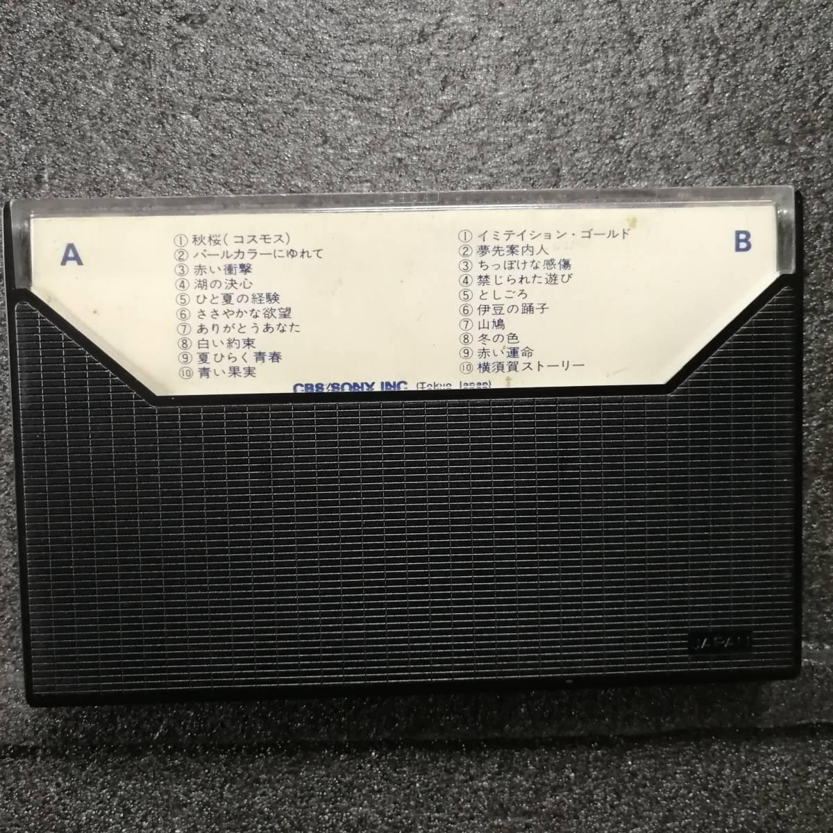 カセットテープ 山口百恵 全曲集_画像2