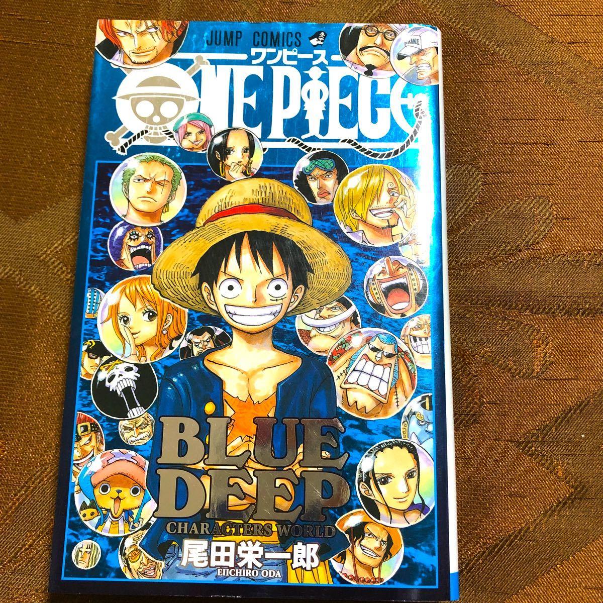 【漫画】 ONE PIECE ワンピースキャラクターブックセット (全5冊) [集英社]