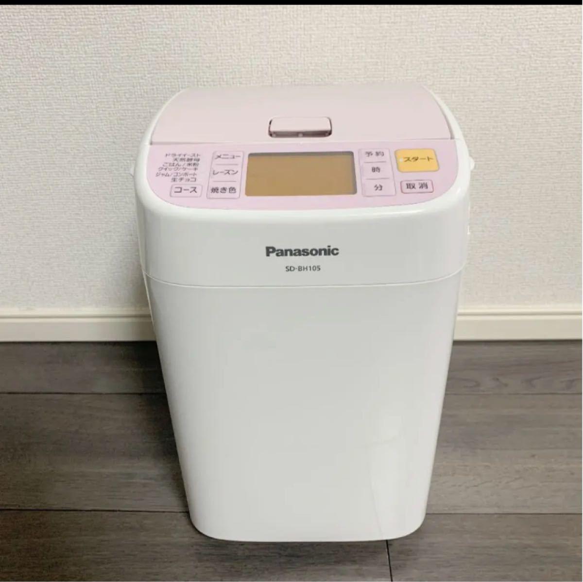 Panasonic ホームベーカリー SD-BH105