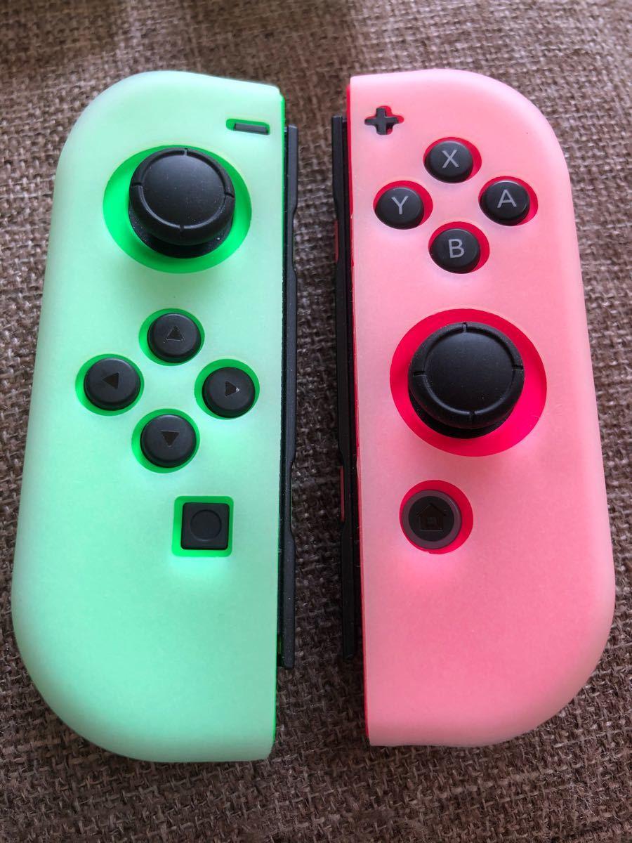 ジョイコン Nintendo Switch Joy-Con シリコンカバー 日本未販売  蓄光