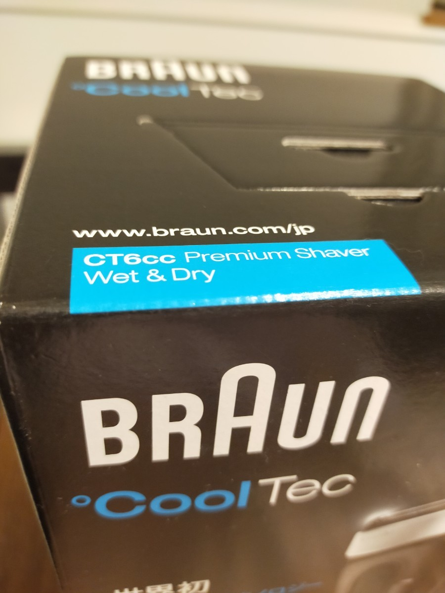 BRAUN ブラウン 電気シェーバー  クールテック CT6cc 未使用   メンズシェーバー