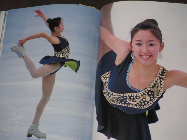 初版!帯付き DVD付き アイドルフィギュアスケーター『澤山璃奈 / Ice Dance Revolution』
