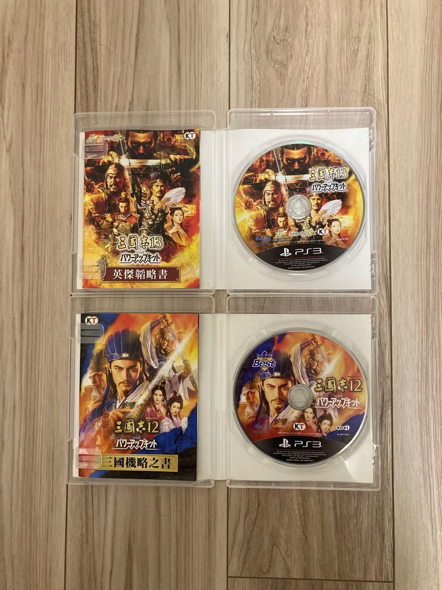 【PS3】 三國志12、13 with パワーアップキット