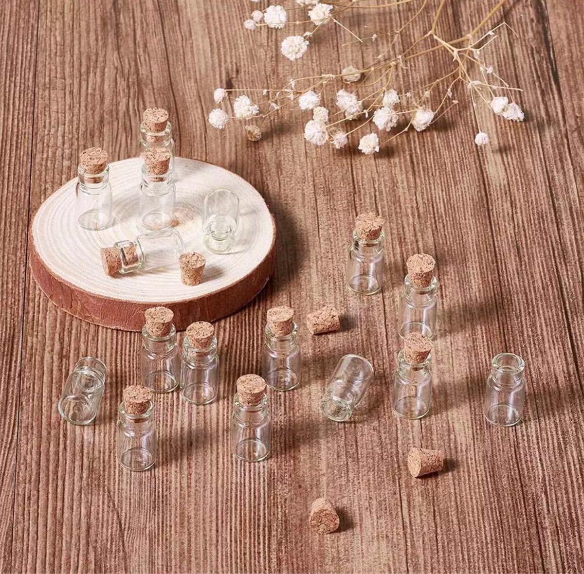 小瓶【まとめ売り】コルク 大量 たくさん ハンドメイド 素材 ガラス ピアス ネックレス パーツ コルク付き ミニチュア