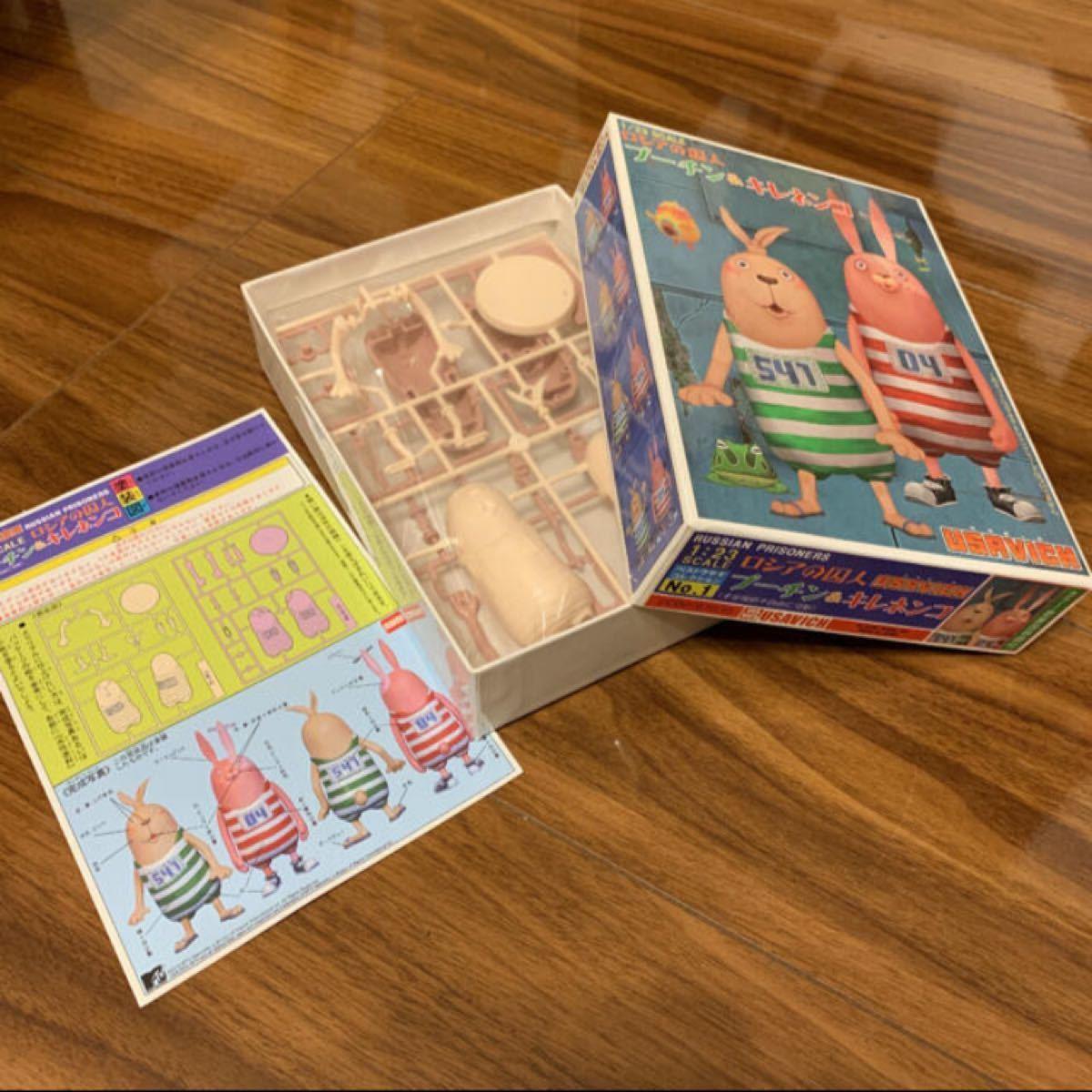 「USAVICH DVD-BOX『プチキレ・BOX』プラモ付き〈数量限定生産・3枚組〉」