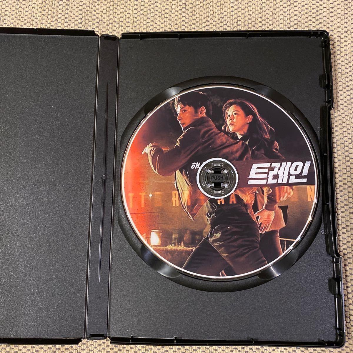 韓国ドラマ トレイン Blu-ray