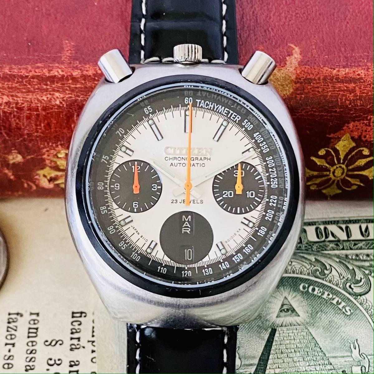 【高級腕時計 シチズン】CITIZEN 8110A クロノグラフ 自動巻 1979年 デイデイト ツノ メンズ レディース アナログ パンダ チャレンジ_画像3