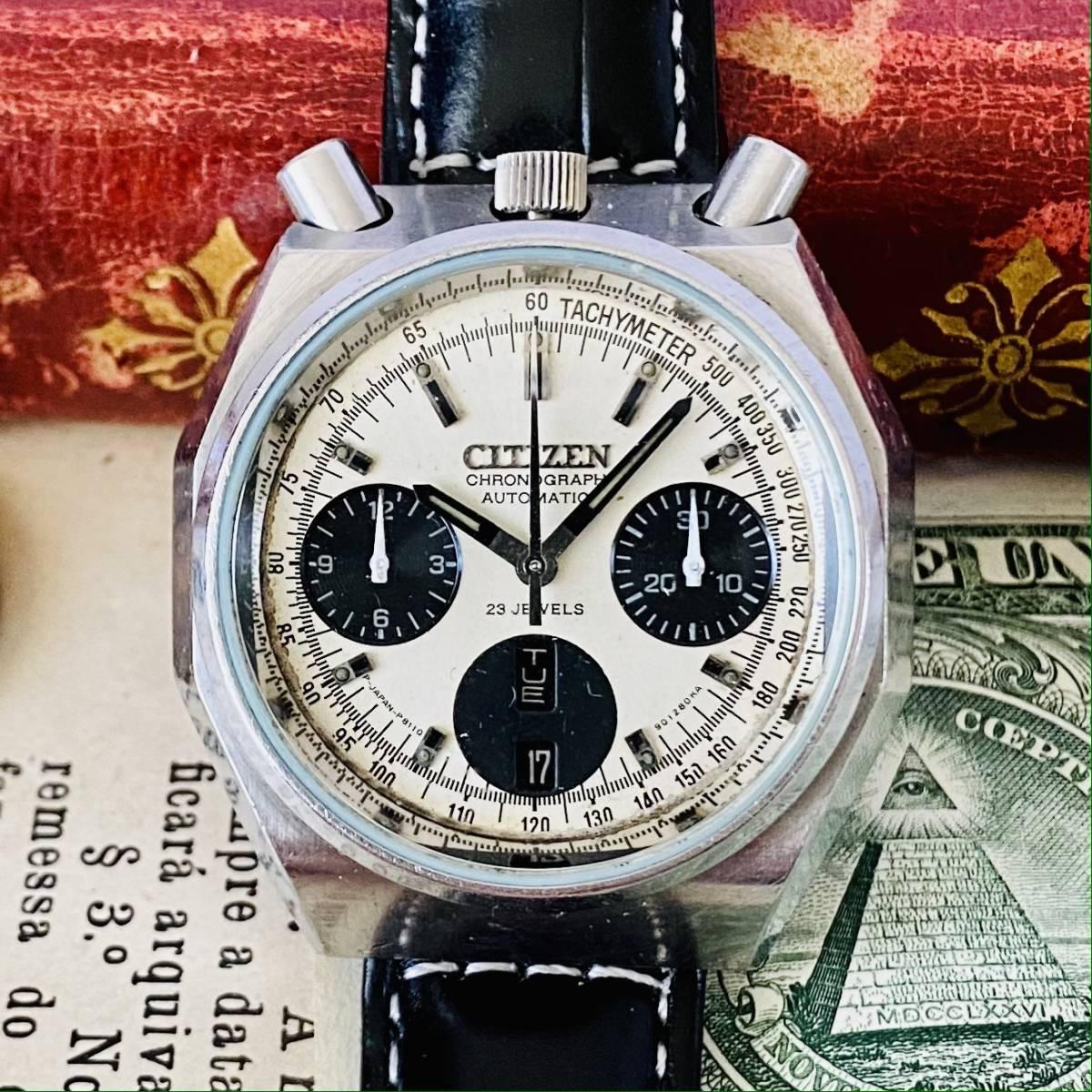 【高級時計 シチズン】CITIZEN 8110A クロノグラフ 自動巻 1980年代 ツノ メンズ レディース ビンテージ アナログ 腕時計パンダ チャレンジ_画像2