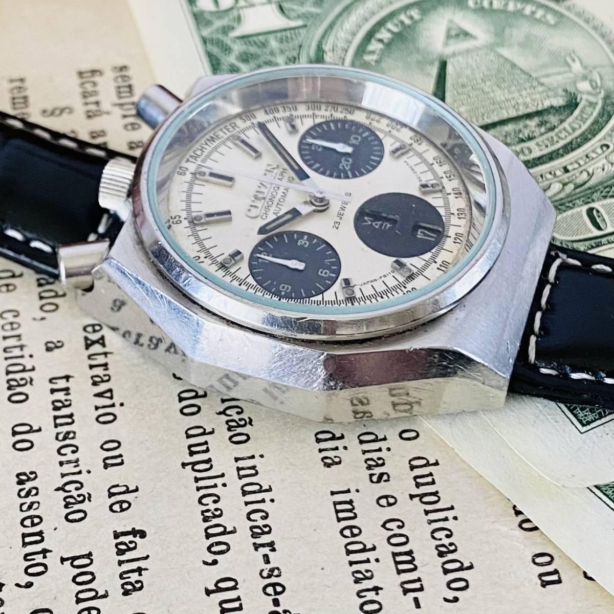 【高級時計 シチズン】CITIZEN 8110A クロノグラフ 自動巻 1980年代 ツノ メンズ レディース ビンテージ アナログ 腕時計パンダ チャレンジ_画像6