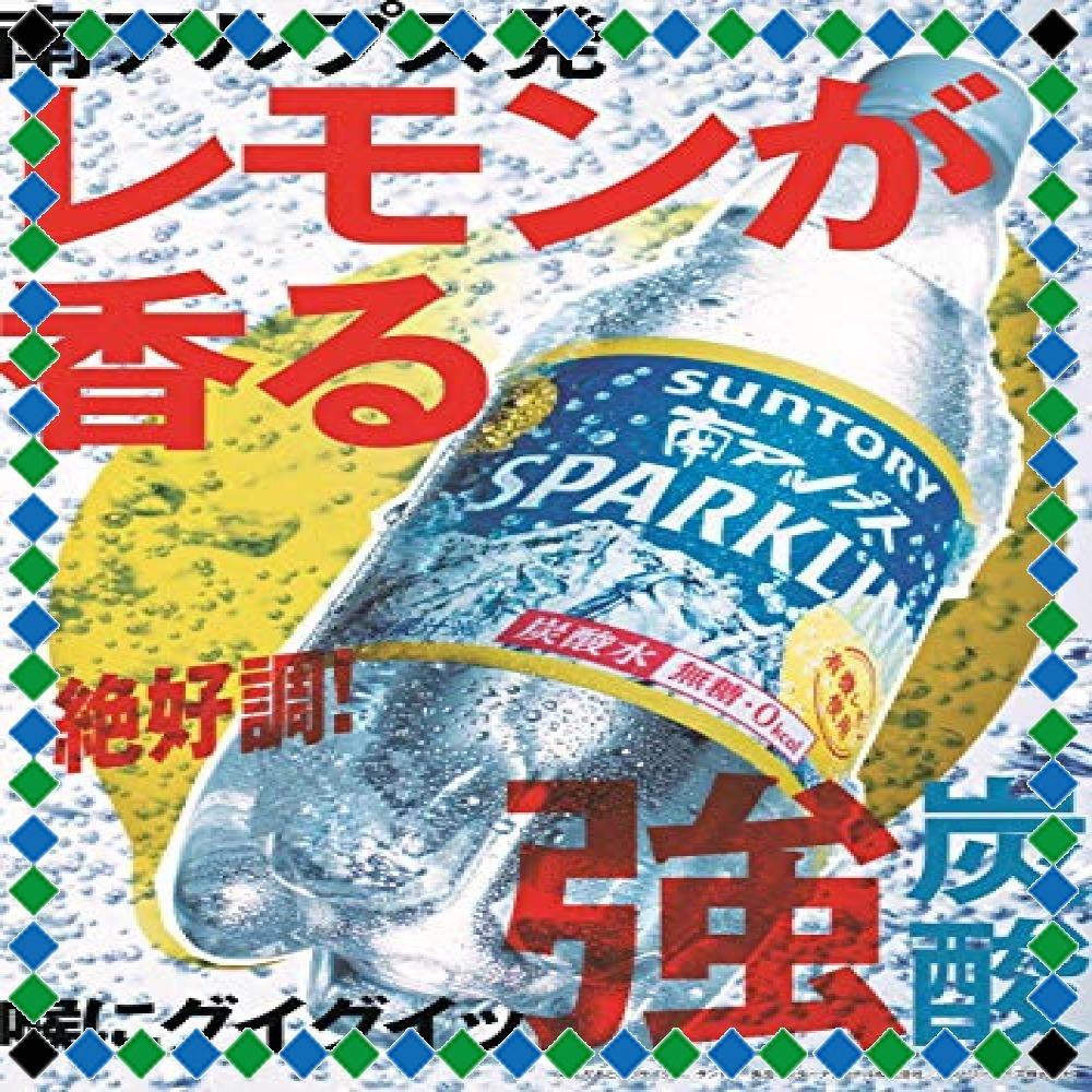 [炭酸水]サントリー 天然水 スパークリングレモン 500ml×24本_画像4