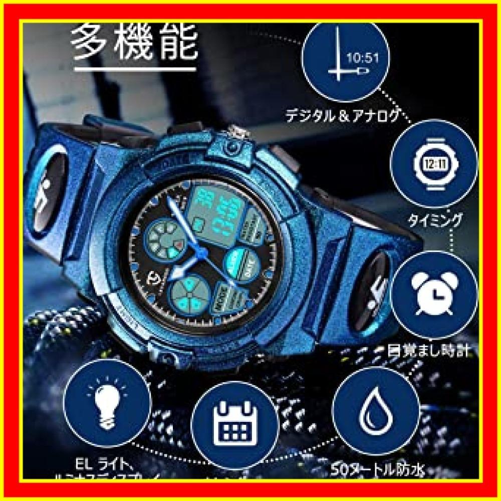 9.6-ブルー 子供腕時計 ボーイズスポーツウォッチ アウトドア多機能防水 アラート 日付曜日表示 デュアルタイム LED アナ_画像2