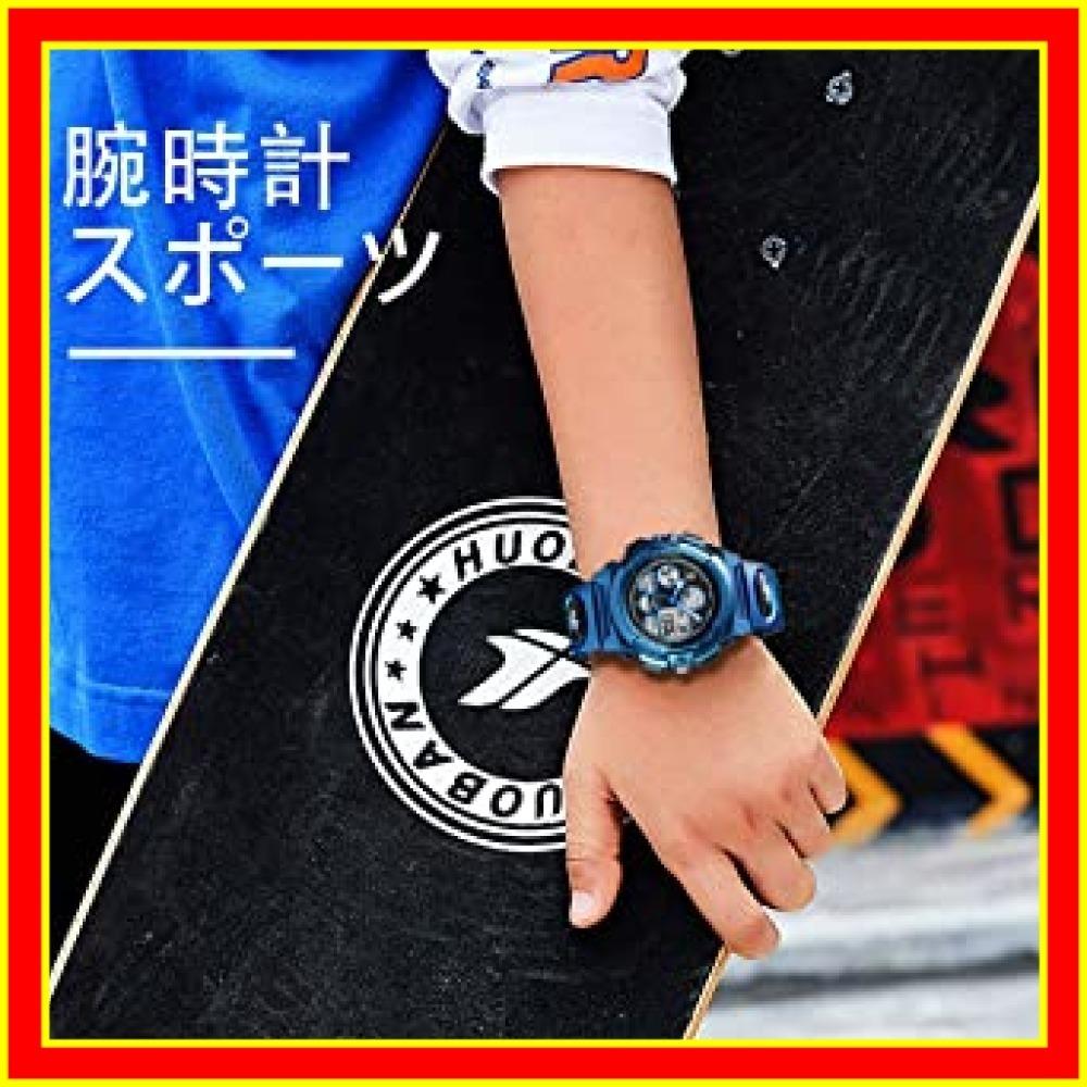 9.6-ブルー 子供腕時計 ボーイズスポーツウォッチ アウトドア多機能防水 アラート 日付曜日表示 デュアルタイム LED アナ_画像4