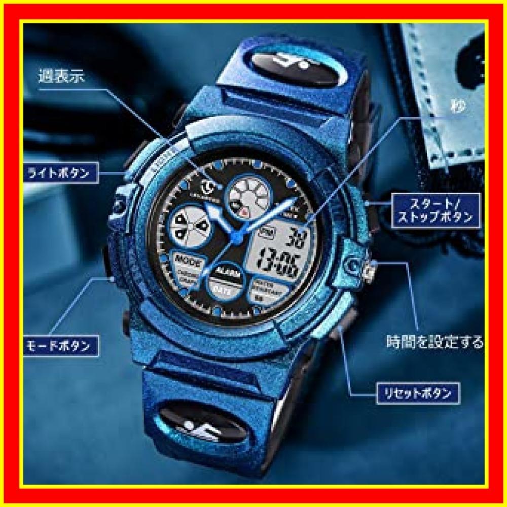 9.6-ブルー 子供腕時計 ボーイズスポーツウォッチ アウトドア多機能防水 アラート 日付曜日表示 デュアルタイム LED アナ_画像5