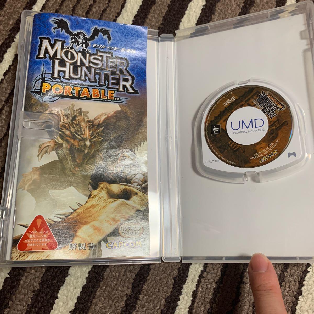 PSPソフト モンスターハンターポータブル 2rd  3rd ゲームまとめ