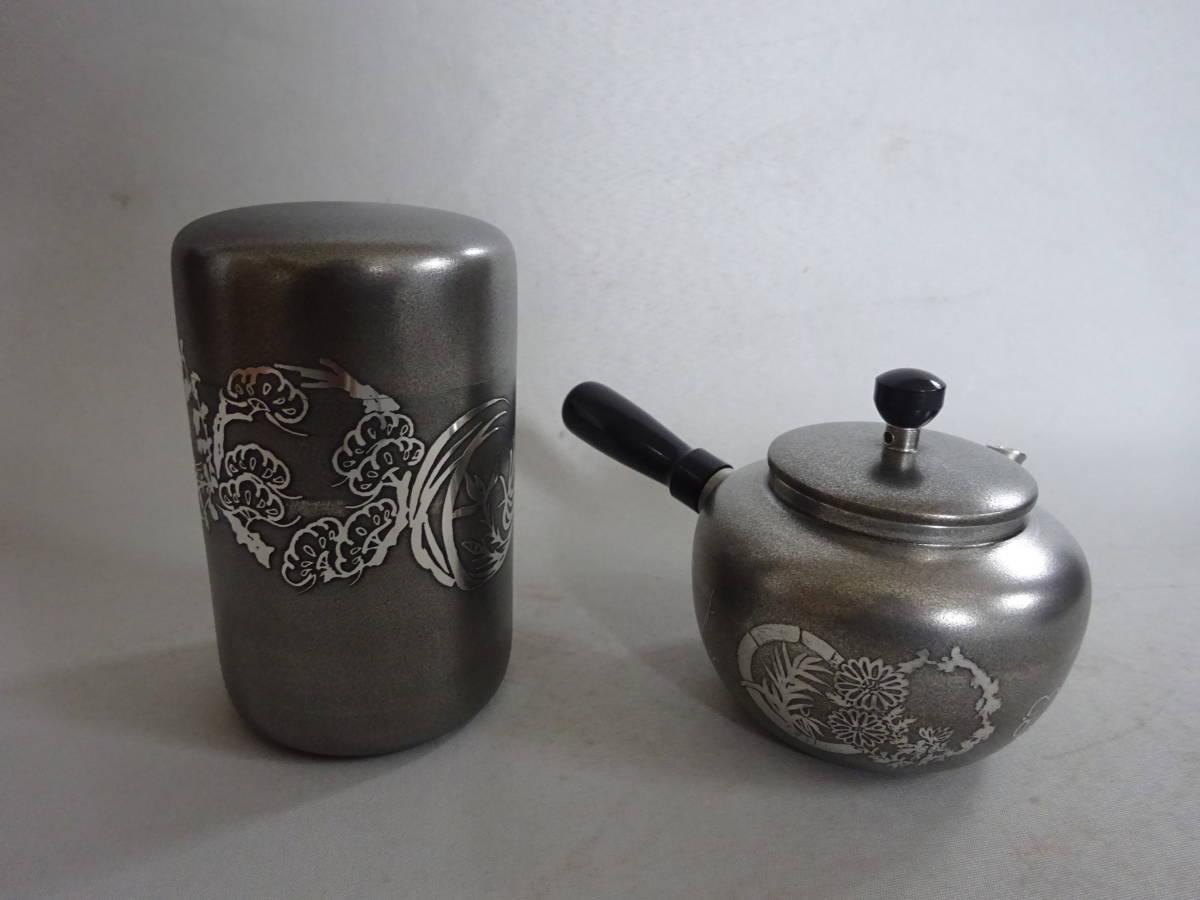 錫半製本錫茶壷共箱と錫半製本錫急須共箱 どちらも美品