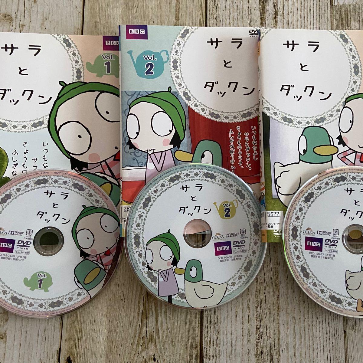 サラとダックン DVD レンタル落ち