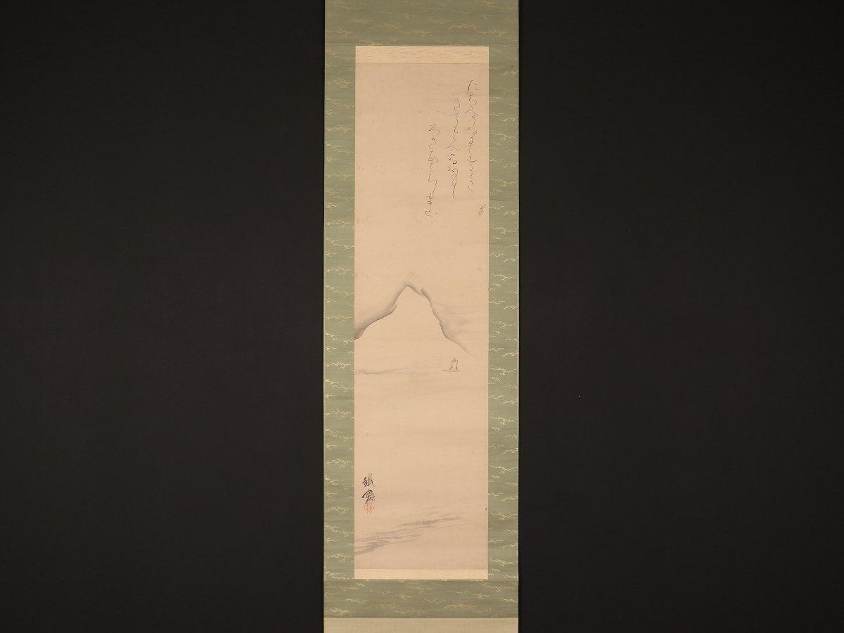 【模写】【伝来】mz2009〈大田垣蓮月 富岡鉄斎〉山水画賛 二重箱 江戸時代 明治時代 歌人 短歌 最後の文人画家 京都の人