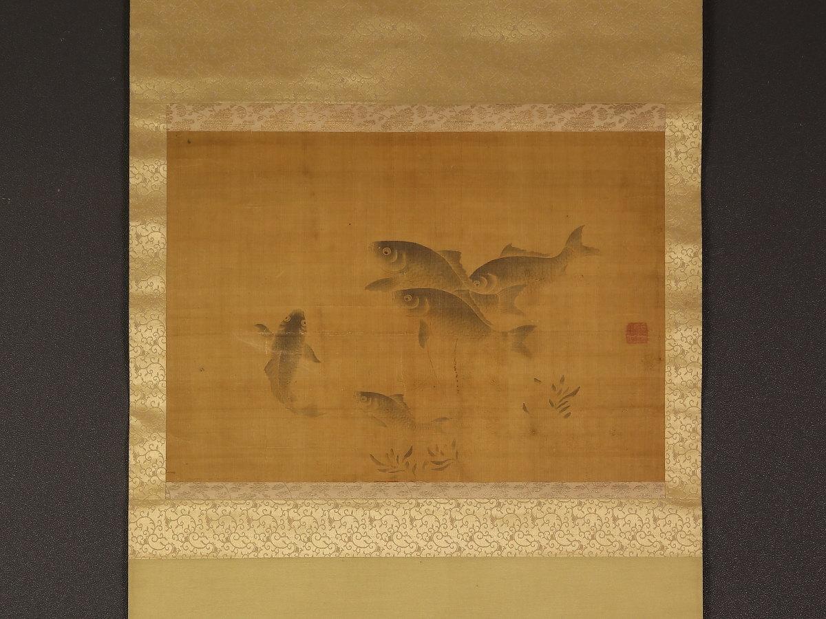 【模写】【伝来】mz6496 古画 中国 朝鮮 鮒図