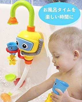イエロー お風呂玩具 (Toy 水遊び シャワー お風呂 バストイ おもちゃ ウォーター 幼児 噴水 Lob) 子供 赤ちゃん_画像2