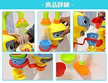 イエロー お風呂玩具 (Toy 水遊び シャワー お風呂 バストイ おもちゃ ウォーター 幼児 噴水 Lob) 子供 赤ちゃん_画像7