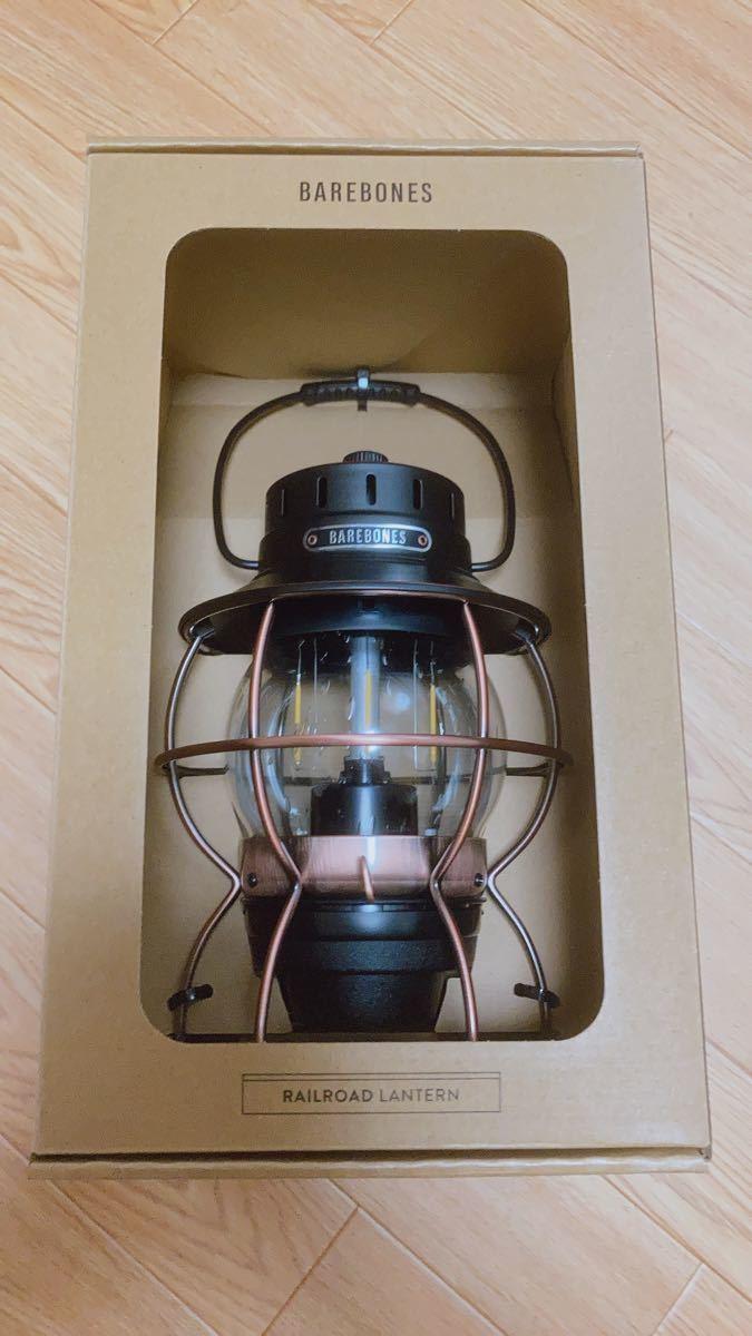 ベアボーンズリビング LEDランタン ライト 照明 キャンプ 充電式 ブロンズ