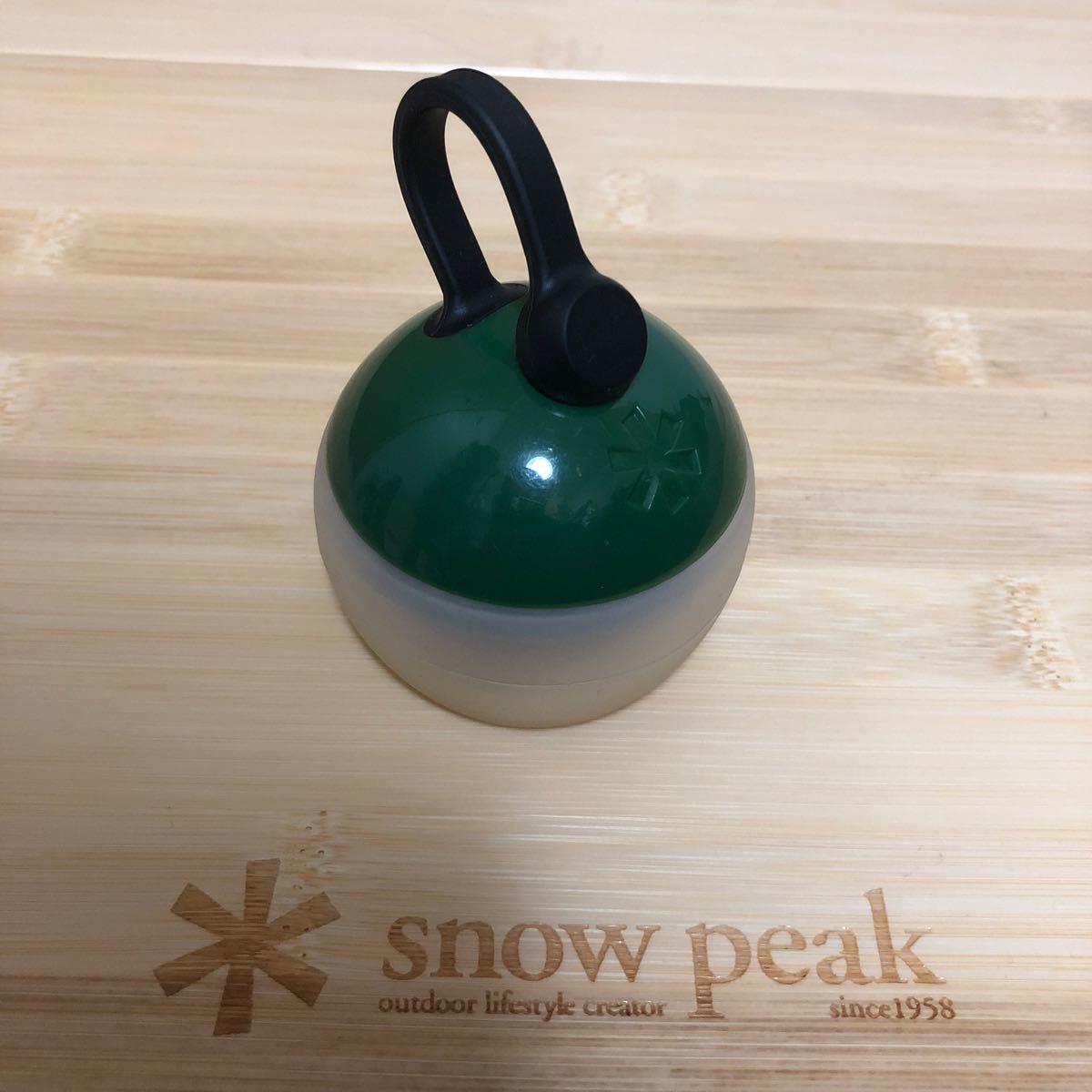 スノーピーク   たねほおずき LEDランタン グリーン snow peak