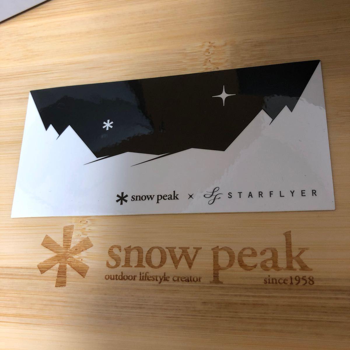 スノーピーク×スターフライヤー チタンダブルマグ snow peak