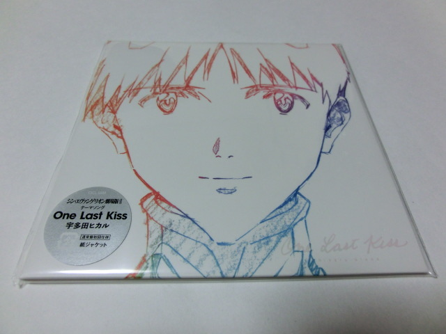 One Last Kiss 通常盤 初回仕様 CD 宇多田ヒカル 新品 シン・エヴァンゲリオン劇場版_画像1