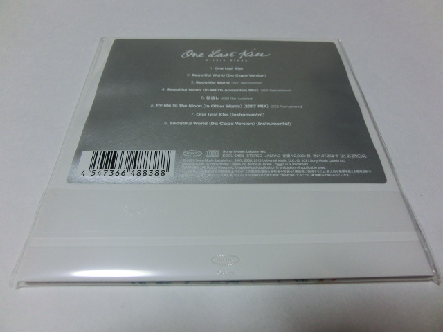 One Last Kiss 通常盤 初回仕様 CD 宇多田ヒカル 新品 シン・エヴァンゲリオン劇場版_画像2