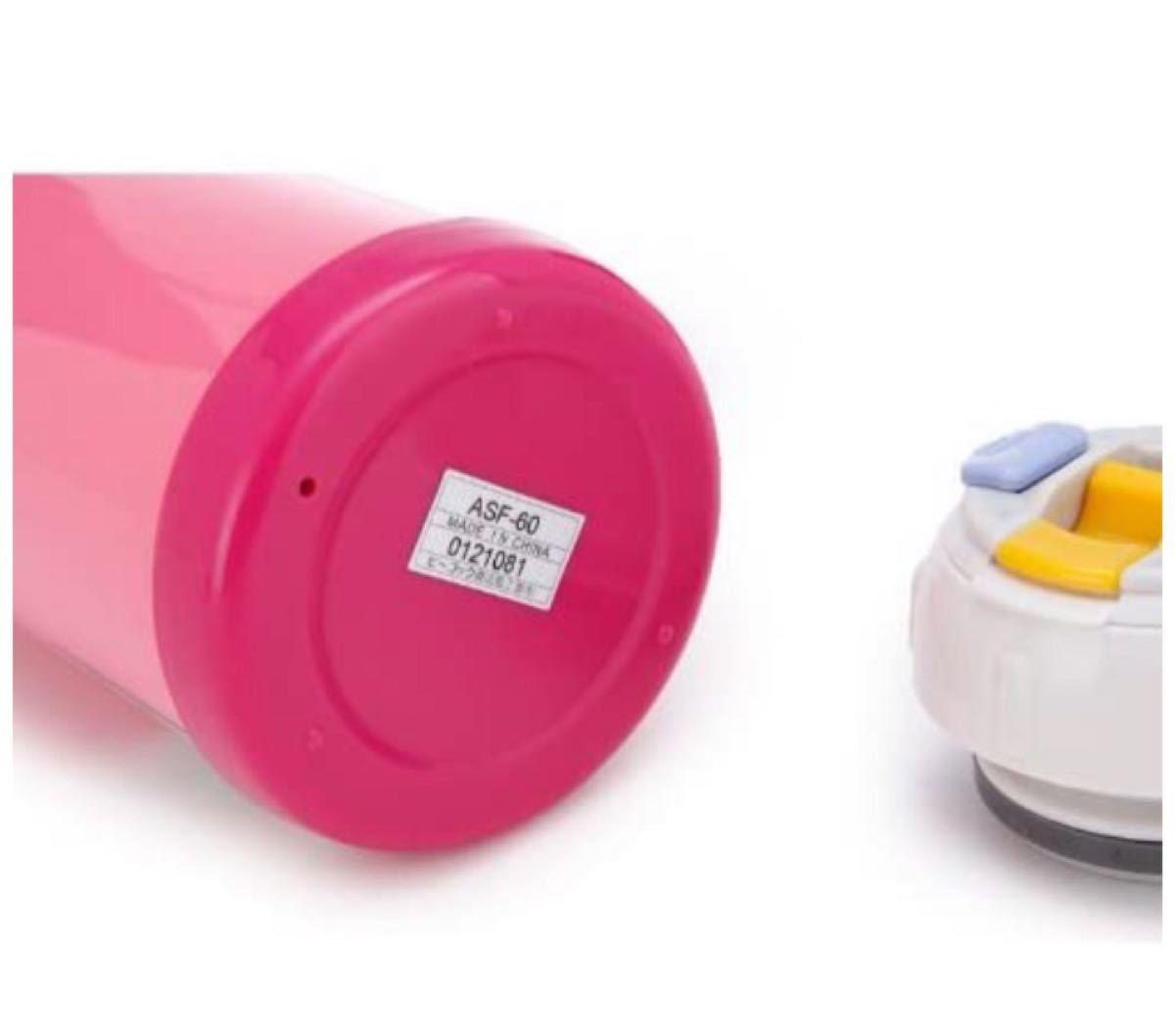 水筒 幼稚園 小学生 ピンク 紐付き ステンレスボトル コップタイプ