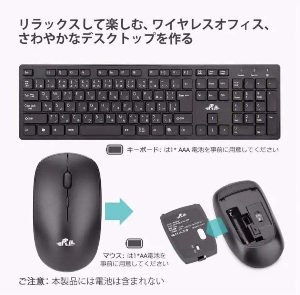 Bluetooth ワイヤレスキーボード マウスセット キーボード 長距離使用可