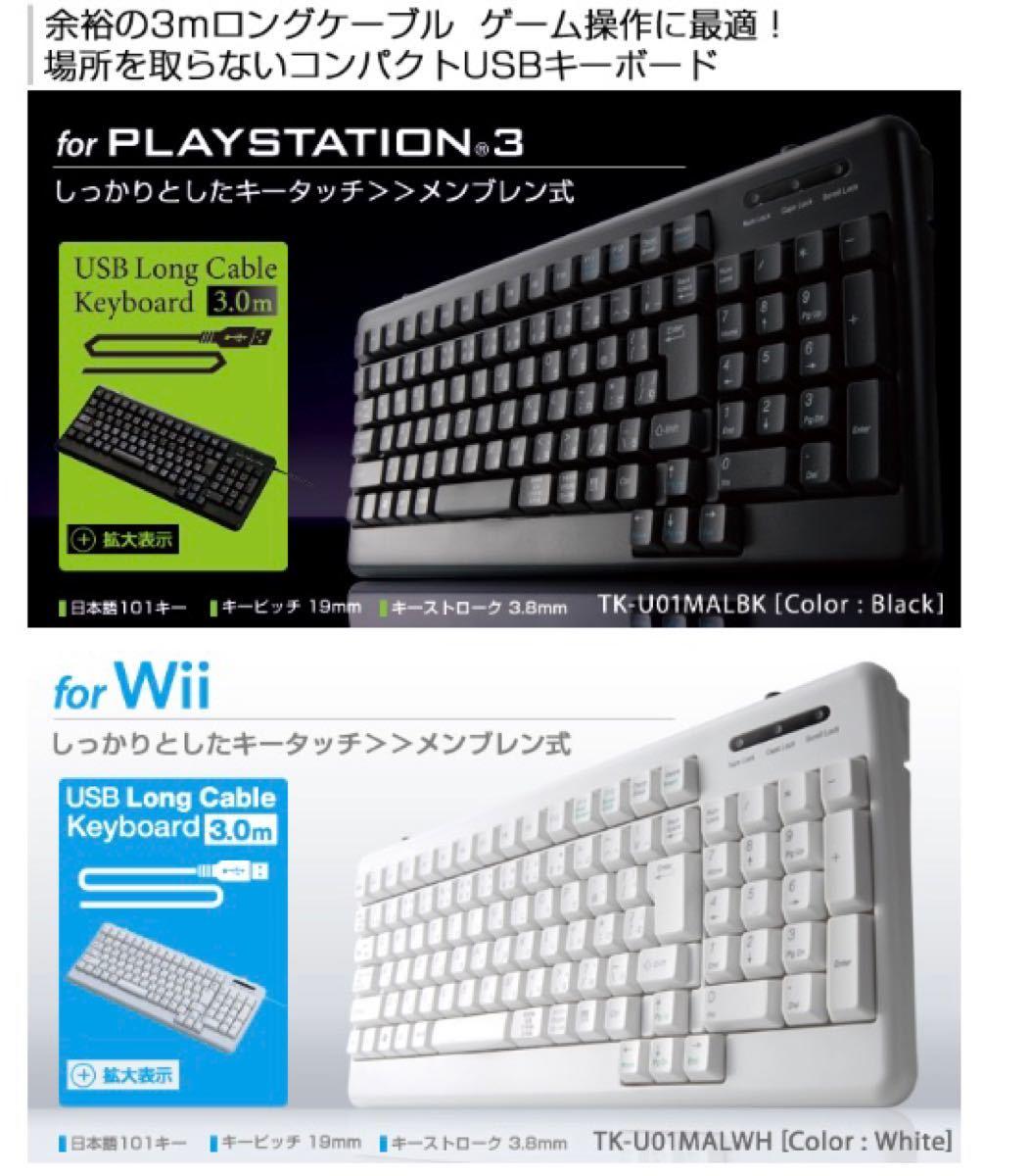 キーボード PCキーボード