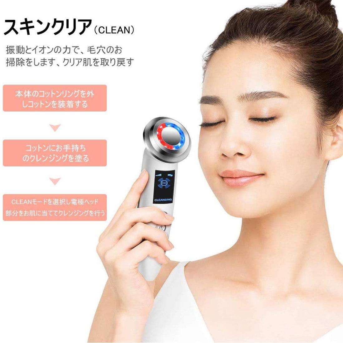 美顔器 フィスケア イオン導入 超音波振動 美容成分浸透 イオン導出 汚れ除去 EMS微電流 美肌 ほうれい線 光エステ usb充電式 ホワイト_画像4