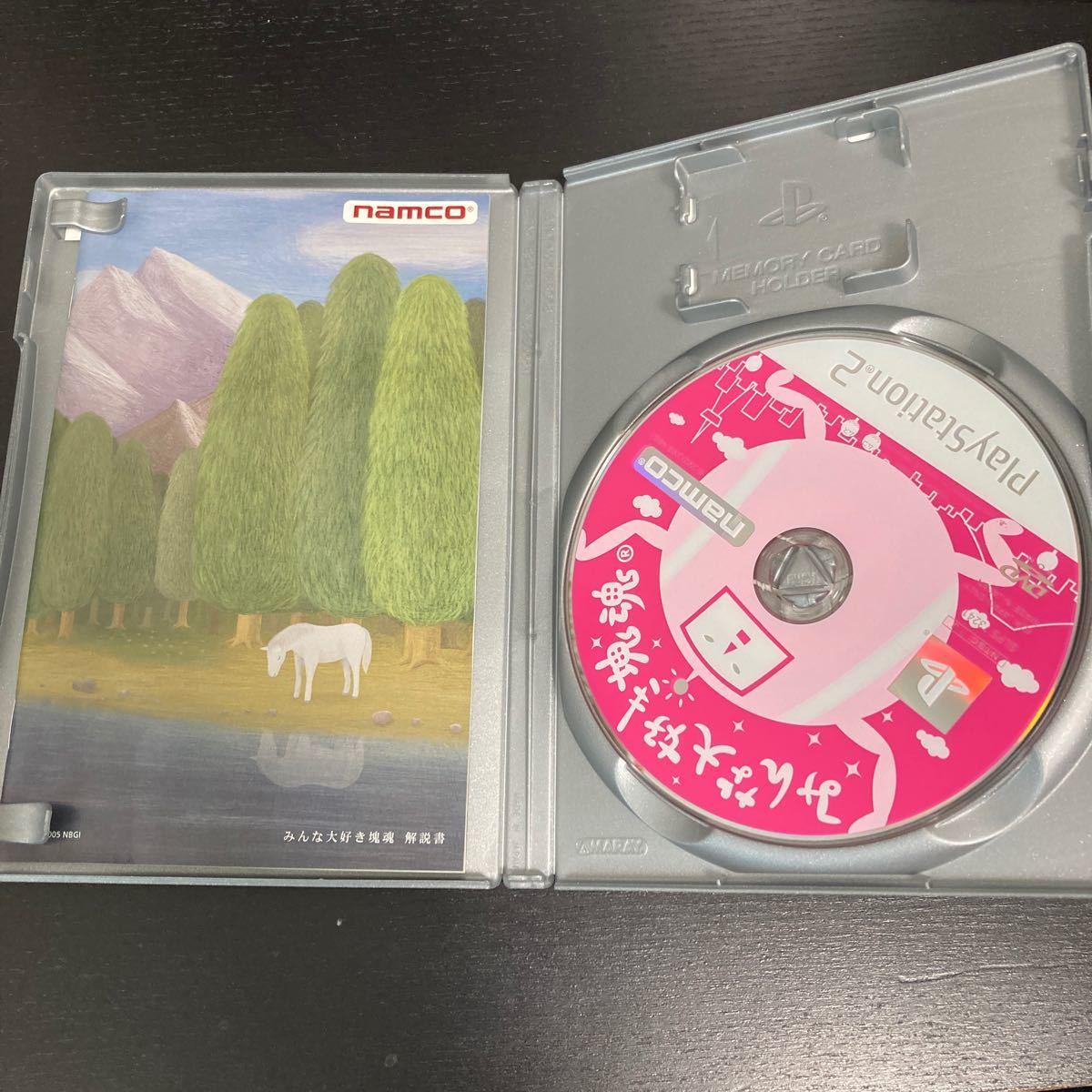 みんな大好き塊魂  PlayStation 2 the Best PS2 大神